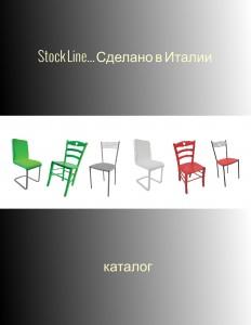 Catalogo Russo 06-15